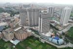 市住建局解读新政:今年计划供应住宅用地634公顷 - 广东大洋网
