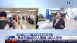 台铁列车出轨事故:经遇难者家属辨认 38具遗体身份确认 - News.Timedg.Com