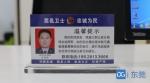 我为群众办实事 大朗公安分局局长刘茂军电话里的秘密…… - News.Timedg.Com