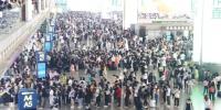 突破40万人次!广州南站创开站以来单日发送旅客第二高数据 - 广东大洋网