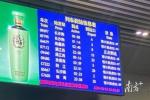 昨夜广州南站大量列车晚点,原因找到了 - 广东大洋网