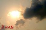 官宣:广州入夏!雷雨也在来的路上…… - 广东大洋网