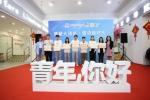 """今年""""百企千人""""计划将提供千个港澳实习岗位 - 广东大洋网"""