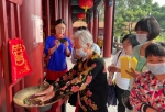 持续5天!第十三届妈祖文化旅游节将如期而至 - 广东大洋网