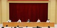 全市生态环境保护大会召开:深入打好污染防治攻坚战 - News.Timedg.Com