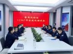 12367今日上线,受理移民管理领域业务咨询建议 - 广东大洋网