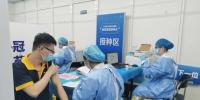 疫苗临时接种点搬进石牌村,每天可供应约1500支疫苗 - 广东大洋网