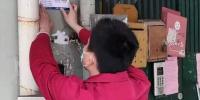 每5000户设一名网格员!有用气问题直接找燃气安全管家 - 广东大洋网