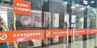 直播基地遍地开花 专业主播孵化机构转型品牌服务商 - 广东大洋网