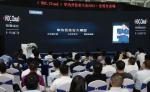 华为开发者大会2021(Cloud)∙东莞分会场举办,发布6大创新产品及服务 - News.Timedg.Com