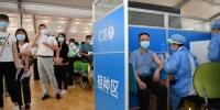 广州最大新冠疫苗临时接种点正式启用!3种方式可预约 - 广东大洋网