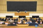 东莞组织收听收看国务院第四次廉政工作电视电话会议 - News.Timedg.Com