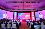 东莞市有害生物防制协会举行年度会员大会 - News.Timedg.Com