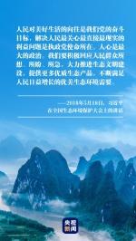和人民在一起丨八桂山水,映照总书记的人民情怀 - News.21cn.Com
