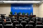 广州打造职住平衡新生活:四成以上居民将享受低成本房 - 广东大洋网