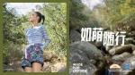 ▲上装:Columbia 2021春夏防紫外线印花长袖T恤 - 新浪广东