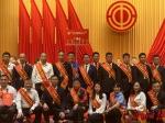 致敬!广州45个集体和个人被授予省五一劳动奖 - 广东大洋网
