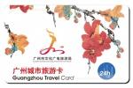 来广州看中超,领城市旅游卡24小时内免费坐地铁 - 广东大洋网