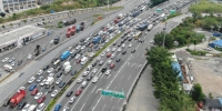 5月1日10时至13时是出城高峰,广州交警呼吁错峰出行! - 广东大洋网