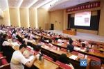 市委理论学习中心组(扩大)专题学习会召开 - News.Timedg.Com