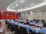 大朗公安分局召开节前安保研判会 - News.Timedg.Com