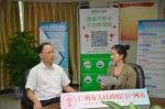 """管好医保""""救命钱"""",广州去年处理305家违规机构 - 广东大洋网"""