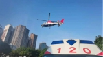 两广生命接力!空地联动救援一名高速路建设者 - 广东大洋网