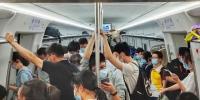 19949人次!广清城际、广州东环城际客流创历史新高 - 广东大洋网