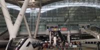 """""""五一""""首日广铁发送旅客288万人次,创历史新高 - 广东大洋网"""
