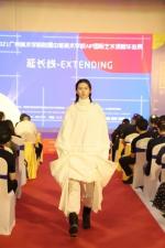 """创意满满!""""五一""""来看广美附中AIP毕业展 - 广东大洋网"""