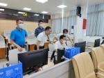 广州全市131家危险化学品企业开展全厂性风险研判 - 广东大洋网