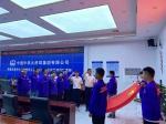 """莞番高速8A标项目部开展""""五四青年节主题教育""""活动 - News.Timedg.Com"""