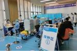 便民高效又安全!新冠疫苗接种服务走进vivo公司 - News.Timedg.Com