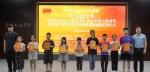 """""""长安选堂奖""""东莞市第十三届青少年书法现场大赛征稿 - News.Timedg.Com"""