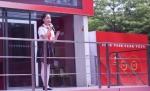 """""""学习实践大篷车""""五四驶进英雄广场 - 广东大洋网"""