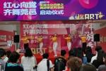 """用舞蹈形式呈现都市魅力!""""舞游莞""""系列路线第三站将走进鳒鱼洲 - News.Timedg.Com"""