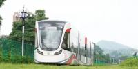 黄埔有轨1号线客流量首度破万 - 广东大洋网