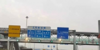 返程高峰来啦!白云机场提醒:接客车主请到停车场候客 - 广东大洋网