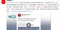 长征五号B遥二运载火箭末级残骸已再入大气层 - News.Timedg.Com