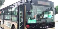 空港1公交增开两新站点,飞粤大道北周边市民出行添便利 - 广东大洋网