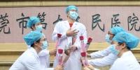 东莞27954名护士,护士节快乐! - News.Timedg.Com